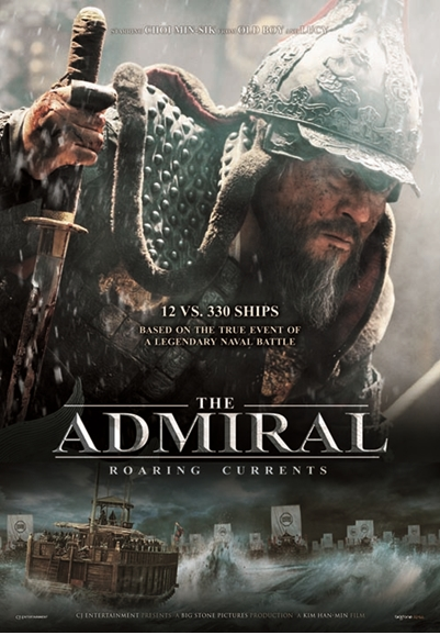 korean movie �the admiral roaring currents� is coming to