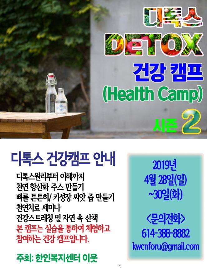 detox 3.jpg