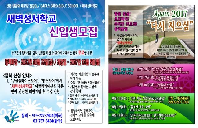 2-1 신입생 모집(web).jpg
