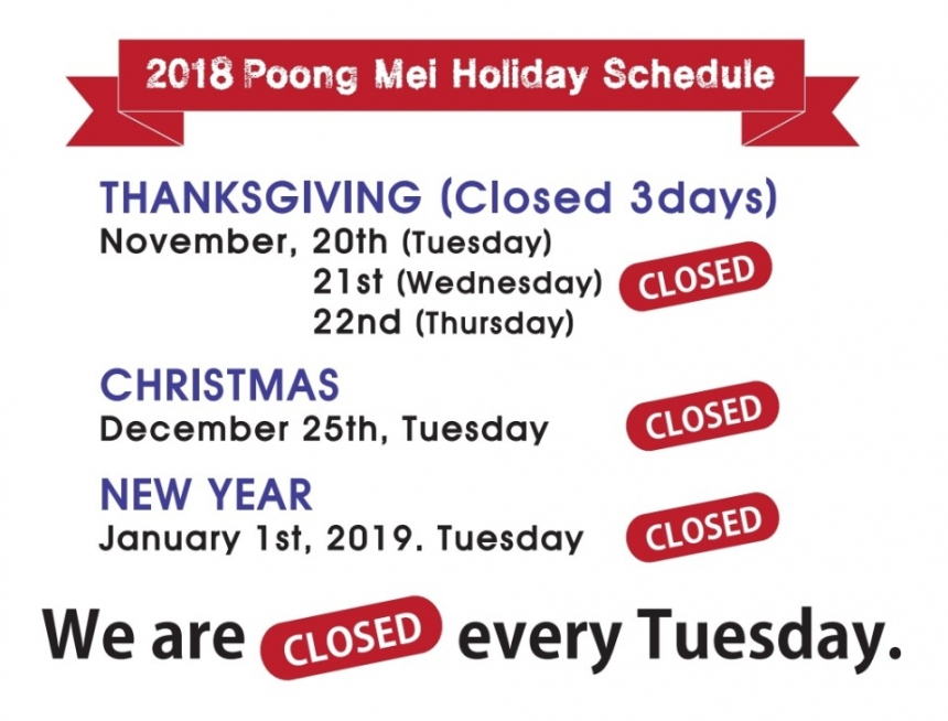 2018 Holiday schedule.jpg