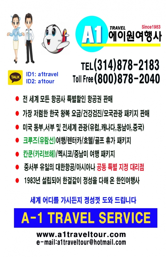 advertising100.jpg
